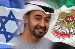 ماهي علاقات كيان الاحتلال العسكرية بأبو ظبي؟