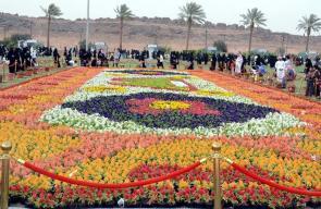 صور من معرض (الحدائق وعمارة البيئة) بمنطقة حائل في السعودية