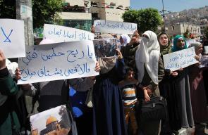 وقفة احتجاجية في نابلس رفضاً لإجراءات الاحتلال ومخططاته بحق المسجد الأقصى