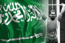وفاة رباع سعودي في موسكو بظروف غامضة