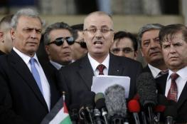 الحكومة: العقوبات على غزة لتصويب الأوضاع ولن نقبل الا بالتمكين الكامل