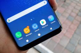 هاتف HTC الثوري.. اعصره بيدك حتى يستجيب!
