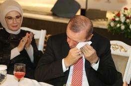 شاهد الفيديو الذي أدمع عيني أردوغان على مأدبة الإفطار