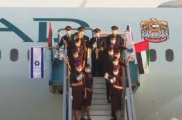 """هبوط أول رحلة تجارية قادمة من أبوظبي في """"تل أبيب"""""""