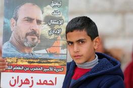 الاحتلال يقرر الإفراج عن الأسير أحمد زهران بكفالة مالية 10 آلاف شيقل