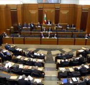 مجلس-النواب-اللبنانى