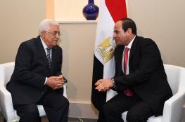 عباس يصل القاهرة للمشاركة في مؤتمر الأزهر
