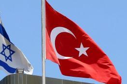 الاحتلال يقرر عدم قطع العلاقات مع تركيا