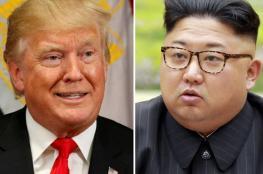 ترمب يلتقي زعيم كوريا الشمالية فبراير المقبل