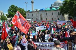 وقفة حاشدة في جمعة الغضب للأقصى بإسطنبول ودعوات لدعم المقدسيين