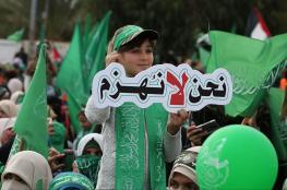 حمــ..اس: نرفض تأجيل الانتخابات ولو ليوم واحد وهو ما سيدفع شعبنا إلى المجهول