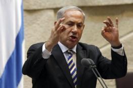 نتنياهو يدفع باقتراح قانون يسيطر على قرار الحرب