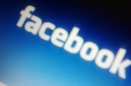"""أداة جديدة... """"فيسبوك"""" يحمي مستخدميه من إدمانه"""