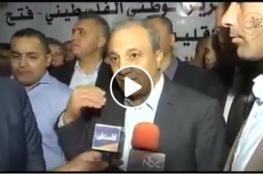 """ماجد فرج: الرئيس عباس """"شايلكم"""" في عينيه، وحركة فتح أم الجميع"""