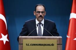الرئاسة التركية ترفض الإجراءات الإسرائيلية في المسجد الأقصى