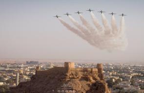 صور من إستعراض الصقور السعودية اليوم في منطقة الجوف السعودية