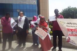 كلمات من والد طفلة سودانية تعرضت للاغتصاب من قبل 14 شخصا في جريمة هزت البلاد