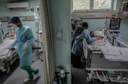 الصحة بالضفة: ارتفاع نسبة إشغال العناية المكثفة لمصابي كورونا بنسبة 95%