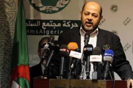أبو مرزوق يؤكد على ضرورة الوحدة الفلسطينية في مواجهة المؤامرات