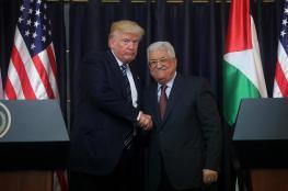 اعلام الاحتلال يكشف: ماذا جرى في لقاء ترامب وعباس الأخير؟