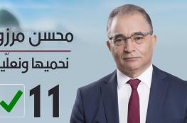 انتخابات تونس.. انسحاب محسن مرزوق من السباق الرئاسي