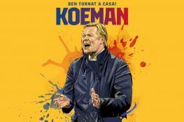 رسميًا.. برشلونة يُعلن تعاقده مع المدرب رونالد كومان