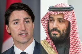 تلحق بالسويد وألمانيا.. كندا تحاول التهرب من صفقات السلاح مع السعودية!
