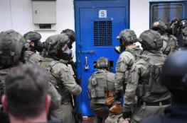 Israeli Rejects Detainee's Demands In Ofar, Vows Further Sanctions And Punitive Measures