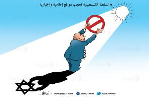 كاريكاتير علاء اللقطة - #الحجب_جريمة