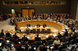 جلسة طارئة لمجلس الأمن لمناقشة هجوم دوما الكيميائي