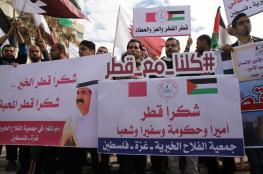 من فلسطين.. شكرا قطر على مواصلة العطاء وحُسن السياسة