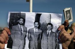 """الكشف عن ملابسات نقل جثامين صدام حسين ونجليه من مقبرة في """"العوجة"""" قبل تدمير قبورهم"""
