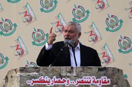 الشعبية لشهاب: خطاب هنية يحمل خطوة إيجابية ومتقدمة جدا لإنهاء الانقسام وعلى فتح استثمارها