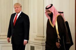 """بن سلمان يؤكد استمرار الحرب على """"الإرهاب"""" ويشيد بدور واشنطن"""