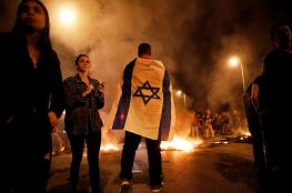 """مظاهرات في """"تل أبيب"""" احتجاجًا على هزيمة حكومة نتنياهو وإذعانه للمقاومة"""