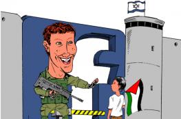 الصفحات الفلسطينية تعلّق نشر محتواها احتجاجا على سياسات فيسبوك