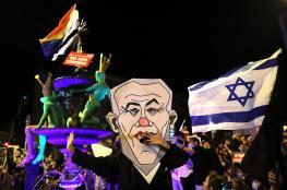 بسبب كورونا والفساد.. آلاف الإسرائيليين يتظاهرون مطالبين برحيل نتنياهو