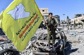 قوات سوريا الديمقراطية تحتفل بالسيطرة على الرقة وطرد تنظيم الدولة