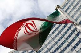 إیران تطالب مجلس الأمن الدولي بإدانة التهدید النووي الإسرائيلي ضدها