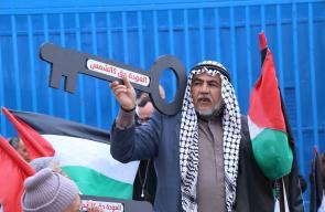وقفة جماهيرية بغزة رفضًا لصفقة القرن