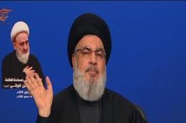 نصر الله يتحدث عن العملاء وانتخابات الاحتلال ويوجه رسالة للإمارات والسعودية