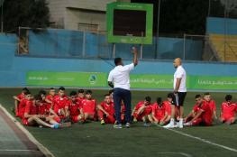 المنتخب الفلسطيني للشباب يواصل استعداداته لبطولة غرب آسيا