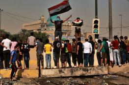 مفوضية حقوقية: 4 قتلى وإصابة 130 آخرين في تظاهرات محافظة ذي قار العراقية