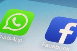 """""""فيسبوك"""" يعلن عن ثغرة أمنية جديدة في """"واتساب"""""""