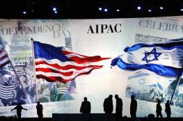 """كيف تسيطر اللجنة اليهودية """"أيباك"""" على البيت الأبيض ؟"""