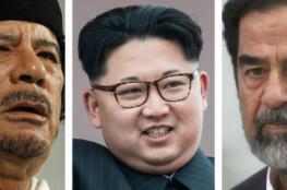 لِمَ نجح كيم جونغ وفشل صدام حسين والقذافي في امتلاح السلاح النووي؟.. لثلاثة أسباب