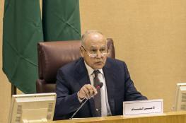 تعليق أمين عام جامعة الدول العربية على ما يجري في الأقصى !