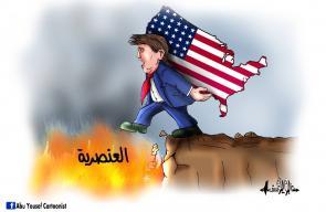 العنصرية الأمريكية #كاريكاتير أبو يوسف