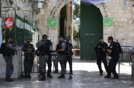 الاحتلال يعتقل 4 مقدسيين في محيط المسجد الأقصى
