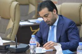 برلمان العراق ينتخب الشاب محمد الحلبوسي رئيسا له